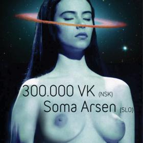300_000_VK_A4_web