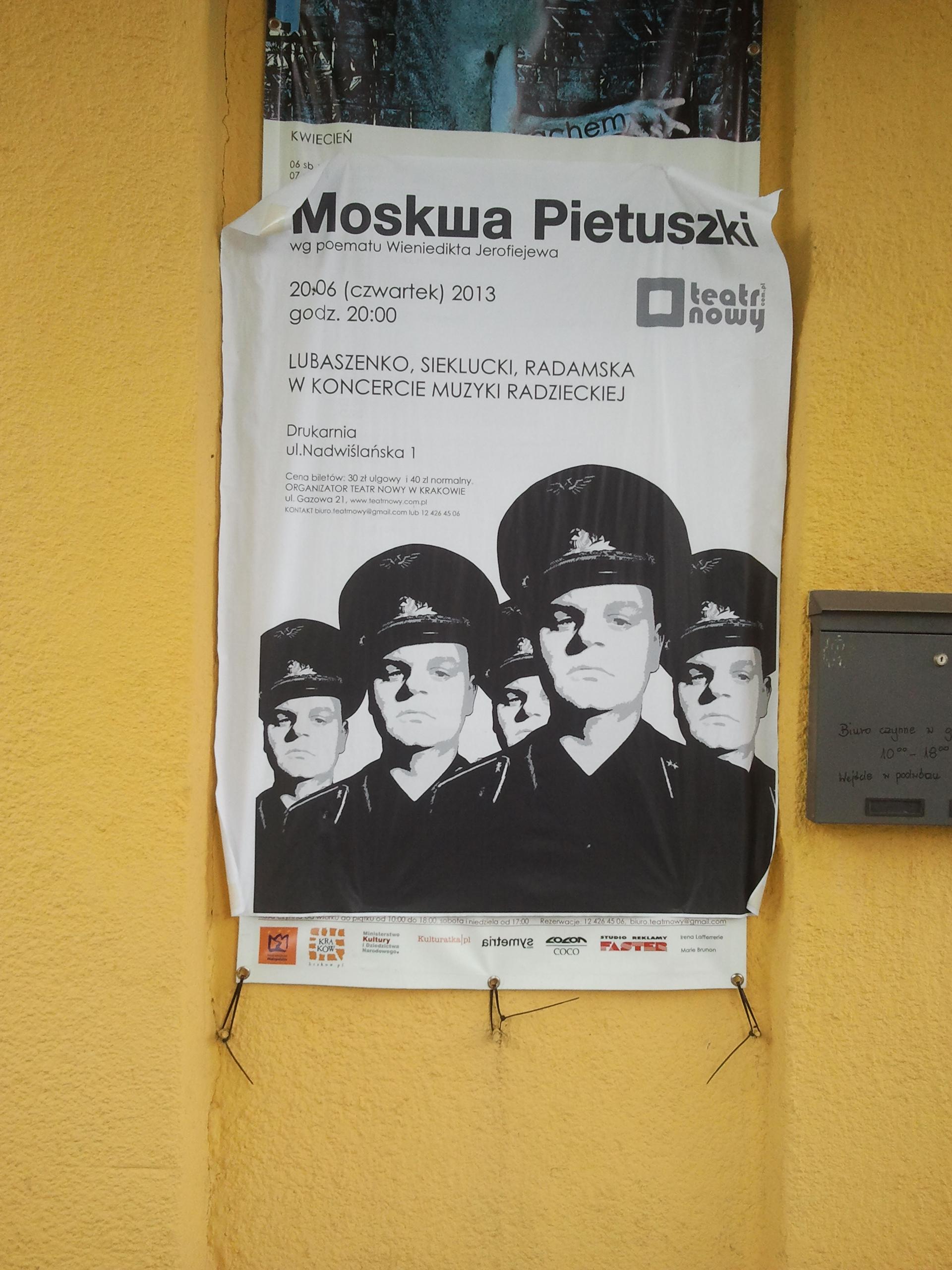 Moskwa Pietuszki (theatre poster)