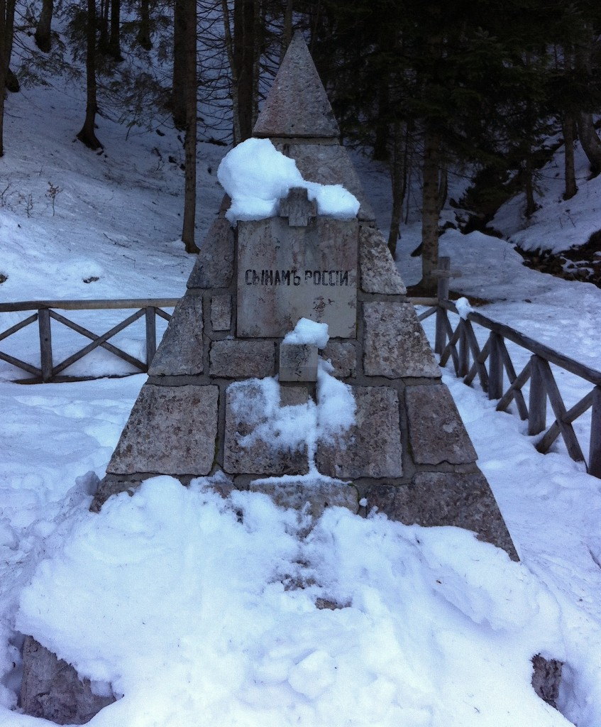 'To The Sons of Russia' (memorial pyramid in Slovenian Alps), Laibach