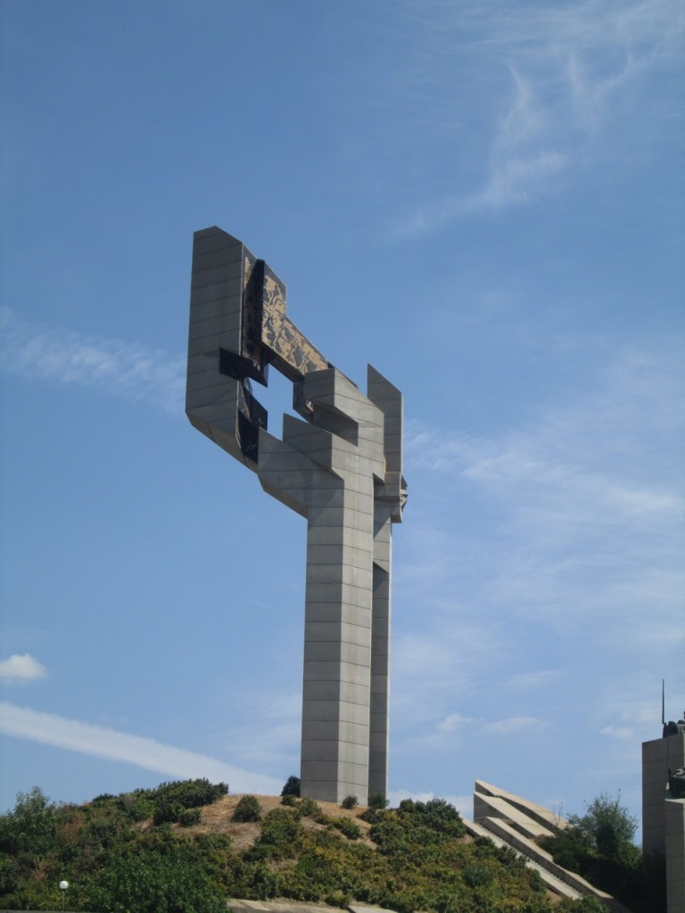 Monument, Dedicated to Defenders of the City of St. Zagora, Bulgaria