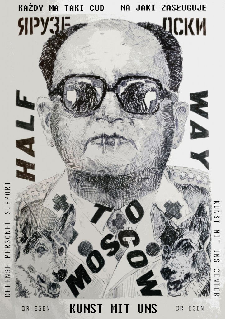 Half Way to Moscow Kazdy ma taki cud na jaki zasluguje - ( dedicated to general Jaruzelski ) Kunst mit Uns pt. 9 / Laibach