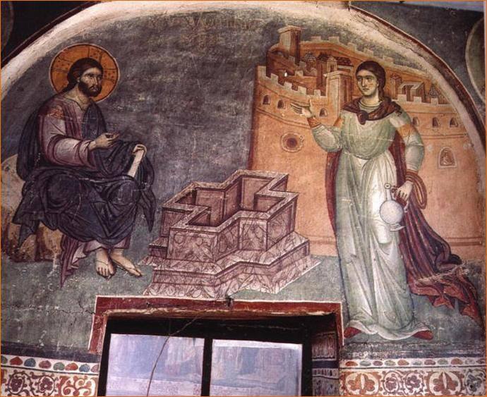 Byzantine Art, 13 - 14 century
