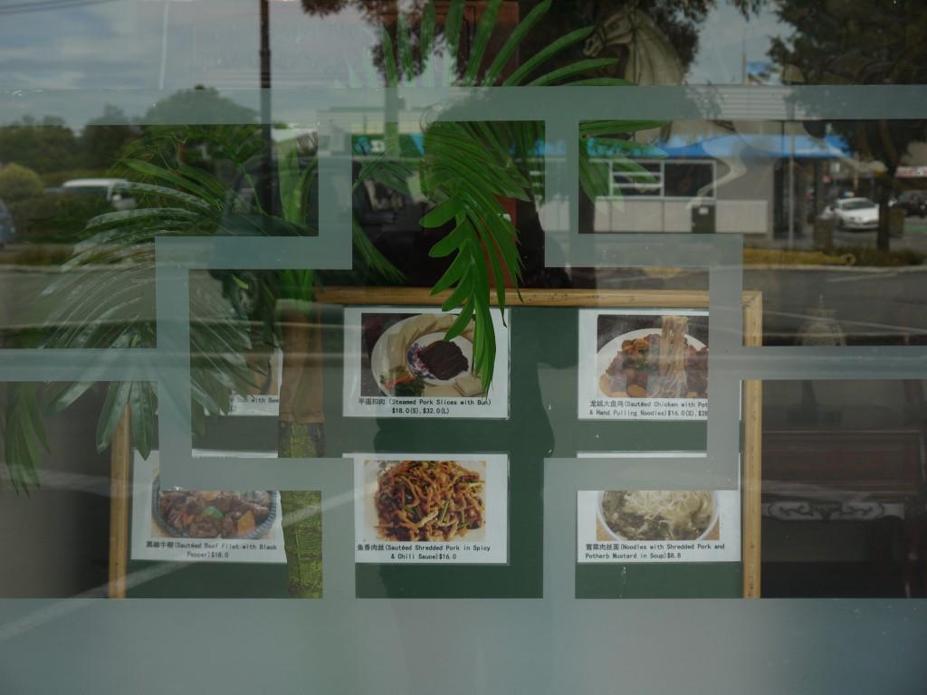 Chinese Restaurant, Christchurch, NZ